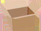 cajas de cartón a medida y personalizadas
